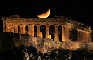 Acropolis - Greece
