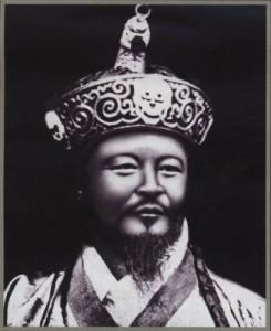 Ugyen-Wangchuck