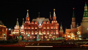 Kremlin Museum