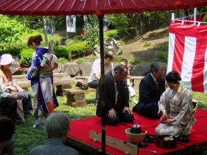Tea Ceremony, Osaka