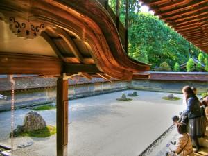 Ryonji Temple, Japan