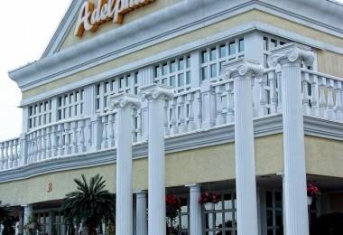 Adelphia's