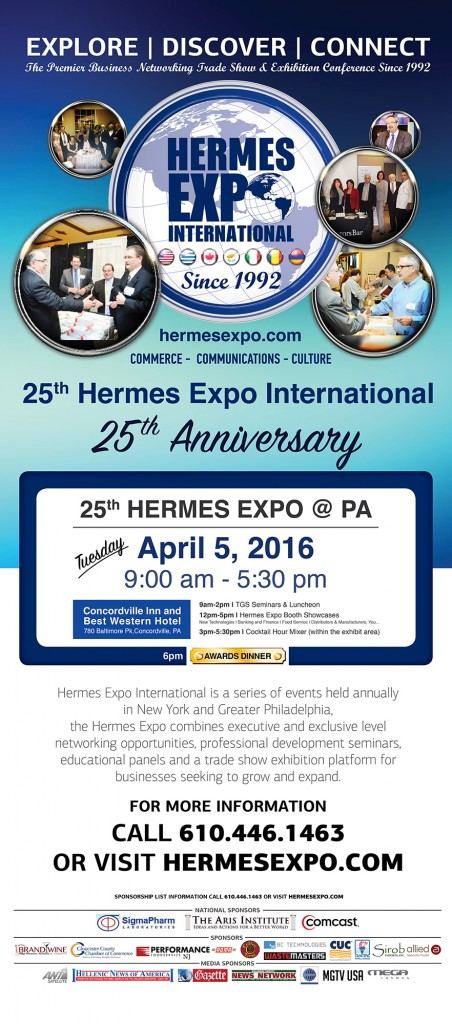 April 5, 2016 International Expo