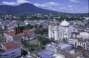 2a-300x196 Top Attractions in El Salvador